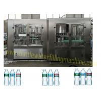 China Complete Bottled Water Production Line , Water Bottling Equipment wholesale