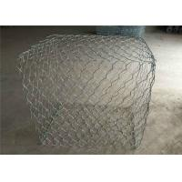 China Shuxin Hex Gabion Wire Mesh Gabion Baskets Stone Boxes Wire Mesh Cage Retaining Wall wholesale