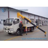 China Dongfeng Crane Mounted Truck With XCMG 2 T Crane 4x2 Drive Type wholesale