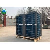 China Automatic Operation Swimming Pool Air Source Heat Pump Microcomputer Controller wholesale