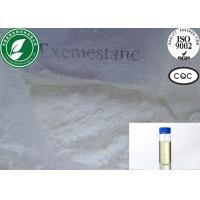 China Pharmaceuticals Steroid Powder Aromasin Exemestane For Antineoplastic wholesale