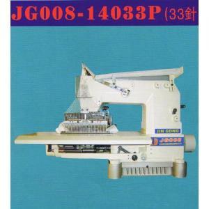 China 33 needle chainstitch sewing machine wholesale
