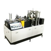 China Fully Automatic Paper Cup Making Machine With PLC Touch Screen Control wholesale