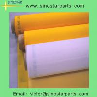 China 120T-34W-130WIDT polyester screen printing mesh wholesale
