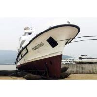China Marine airbags for ship landing and launching wholesale
