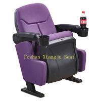 Soft Polyurethane Foam Cinema Theater Chairs Low Back Church Auditorium Seating Manufactures