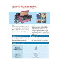 China Auto Roll Fabric Leather Material Feeding Laser Cutting Machine (JM1610T-AT) wholesale