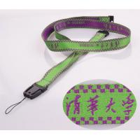 China Gifts & Crafts » Promotional Gifts custom Polyester woven lanyards no minimum wholesale