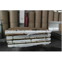 China 316L stainless steel plate ASTM 316 317 321 Cold Rolled Stainless Steel Sheet wholesale