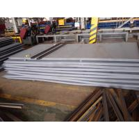 China AB/DH36 Shipbuilding Steel Plate, ABS DH36 Plate Equivalent, AB/DH36 Steel Angle wholesale