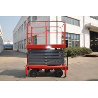 Buy cheap Self propelled Aerial Work Table 7.5 Meters Height Scissor Lift with Motorized from wholesalers