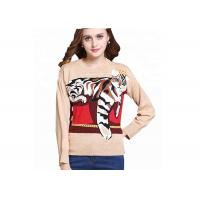 China New Design Wool Sweater Womens Intarsia Wool Tiger Knitting Patterns For Autumn wholesale