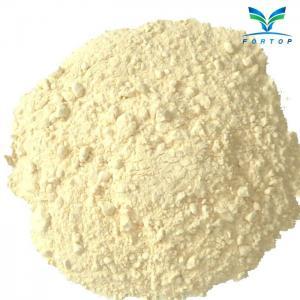 China Garlic Powder wholesale