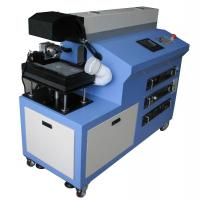 China MYG Series Laser marking machine(semiconductor) on sale