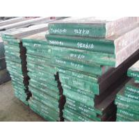 China DIN1.2312 Plastic Mold Steel Plate With 2400 MM Width on sale