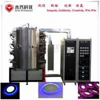 China Ultra Thin Carbon Film PECVD Vacuum Coating Machine, High productive Copper Thin Film Depostion on Aluminum Oxide on sale