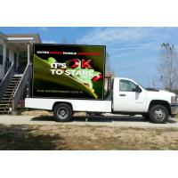 China Outside Advertising P8 Mobile Digital Billboard Truck Full Color High Refresh Rate wholesale