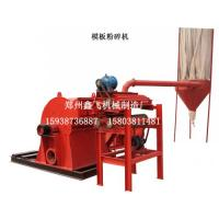 China Template grinder wholesale
