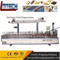 PVC Plastic Profile Extrusion Line PVC profile wrapping laminating machine