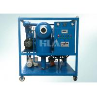 China High Voltage Electric Transformer Oil Purifier Machine Horizontal On Line Work wholesale