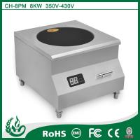 China table top induction cooker wholesale