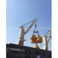 China 5 Ton Proof Load Test Water Bag for Crane and Davit wholesale