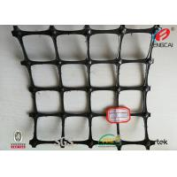 China Road Construction Fiberglass Geogrid Reinforcing Fabric For Base Reinforcement wholesale