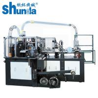 China SMD-90 Intelligent Paper Tea Cup Making Machine Speed up to 145 cups per minute wholesale