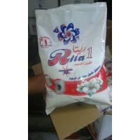 China we have very perfect washing powder formula/5kg,10kg hand washing powder with good price wholesale