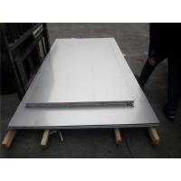 China DIN 444 Cold Rolled Stainless Steel Sheet 1.2mm / 1.5mm For Pressure Vessel wholesale