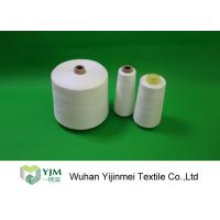 China Z Twist eco 30/2 40/2 Polyester Spun Sewing Thread On Paper Cone Or Plastic Cone wholesale