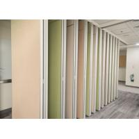 China Durable Operable Wall Systems Reinforced Frames , Movable Office Walls High Acoustic wholesale