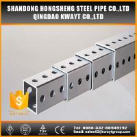 China Punched traffic sign post support wholesale