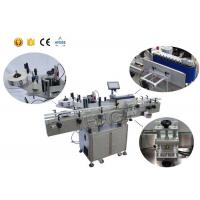 China PLC Ahesive Automatic Bottle Labeling Machine60-350pcs/ Min Speed CE Certificated wholesale
