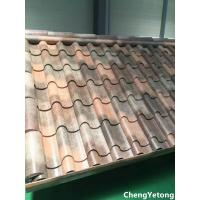 China 0.6mm Thickness Stone Coated Roofing Tiles Impact Resistance≥9J For Building Material on sale