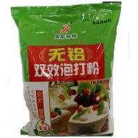 China baking powder wholesale