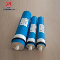 China advance technology Blue ro membrane 50gpd ro membrane for water purifier wholesale