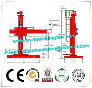 China Automatic Weld Manipulator , Pipe Welding Column Boom Welding Equipment wholesale