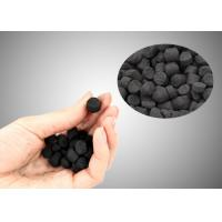 China Iodine 800 4mm Extruded Activated Carbon Coal Based For H2S Removal on sale
