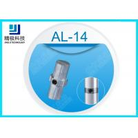 China Intermediate Aluminum Tubing Joints Zine-alloy Lightweight Union Joint AL-14 wholesale