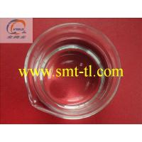 China high purity organic solvent 2-Ethyl Hexyl Di Glycol on sale