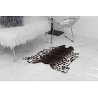 China Animal Printed Faux Animal Shaped Rugs Carpet Large Cow Hide Floor Rug For Living Room wholesale
