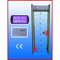 China Walk-through Metal Detector,Door frame metal detector, JLS-8008(8 Zones&LCD display) wholesale