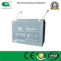 China 12V150ah Deep Cycle Lead Acid Battery for Solar System wholesale