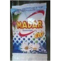 China Madar brand active matter 20% 300g,500g clothes washing powder/detergent powder to africa wholesale