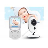 China High Capacity Indoor Wireless Video Baby Monitor 960ft Transmission Range on sale