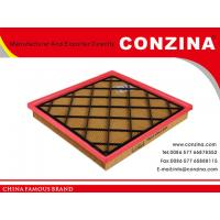 China Cruze Air Filter 13272717 high quality filter from china conzina wholesale