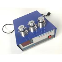 China Kemo Ultrasonic Frequency Generator Overload 1000W/3000W 40khz/120khz Long Lifespan wholesale