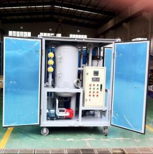 China ZJA-Series Vaccum Transformer Oil Purifier wholesale
