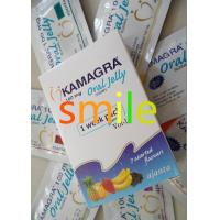 China All Natural Male Enhancement Pills , Kamagra Oral Jelly Mens Enhancement Pills wholesale